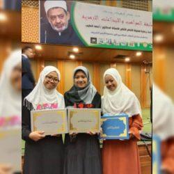 Al-Azhar Cairo Parliament Gelar Lomba Kreativitas dan Seni, Mahasantri PBSB Torehkan Prestasi